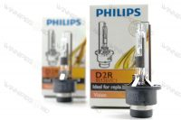 Philips 86126 D2R HID Headlight Bulbs 7
