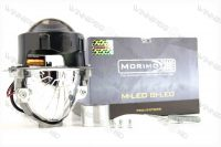 Morimoto MLED Bi-LED Projector (TEMPORARY 4)